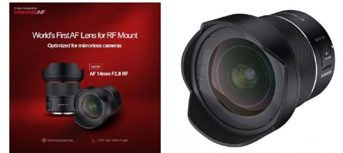 Samyang Launches World's First AF 14mm F2.8 for Canon RF Mount
