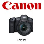 Canon Europe today announces firmware updates